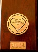 Награды и сертификаты_2